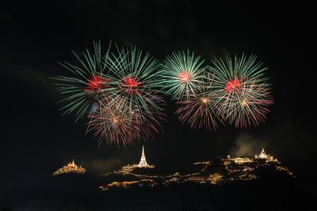 wang: colorful fireworks on Khao Wang historical park at night