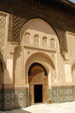 Patio at Ben Youssef Medrassa in Marrakech Stock Photo - 2709336