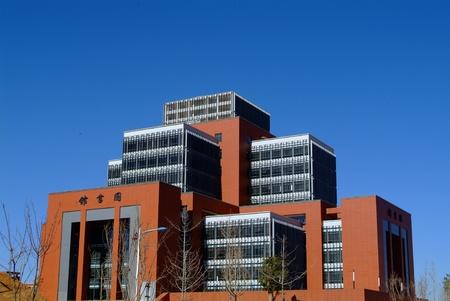 campus building under deep blue sky