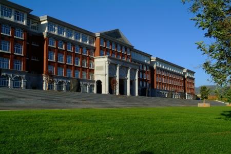 在中國的大學校園建築 版權商用圖片 - 18673104