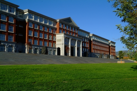 university building: Building on a college campus in china