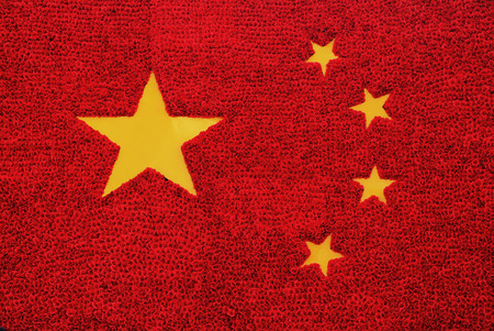 rose coloured: Chinese national flag made of flowers Stock Photo