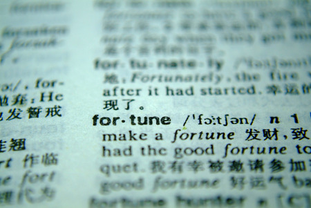 formulate: Definition of the word fortune in dictionary Stock Photo