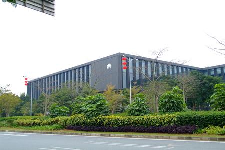 company: company HQ