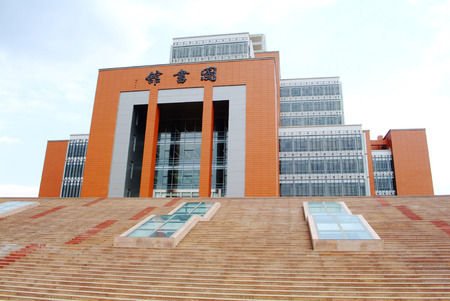 Chinese university college library Cube architecture Editorial