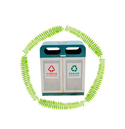 considerate: recycle bins