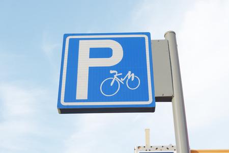 bike parking: Bike parking sign in city Stock Photo
