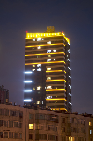 high rise office and apartment building