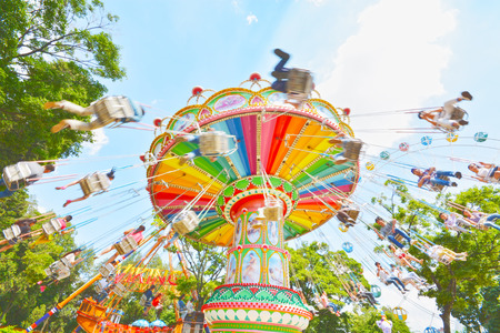 chairoplane: swing seat amusement ride