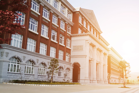 educational institution: hall building