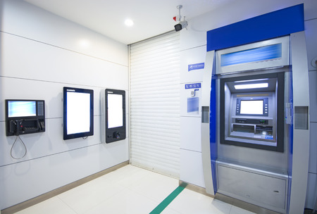 Self-service bank