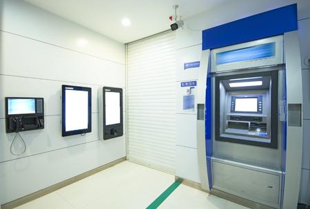 셀프 서비스 은행