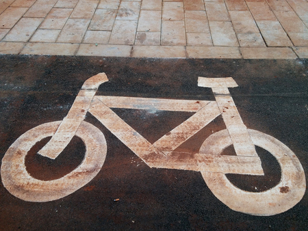 自行車路標 版權商用圖片 - 81698271