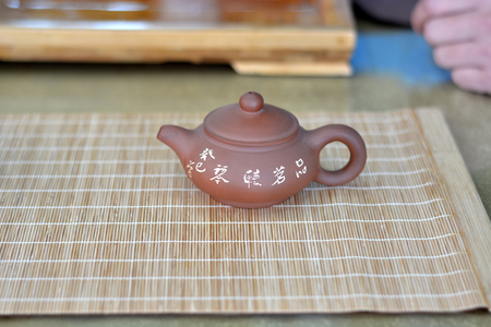 tea pot Editorial