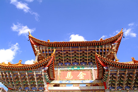 Traditional Style Eaves of China 新聞圖片