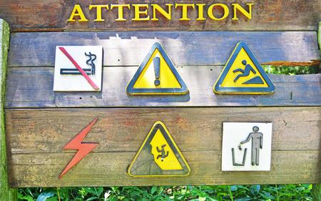 木高原注意標誌