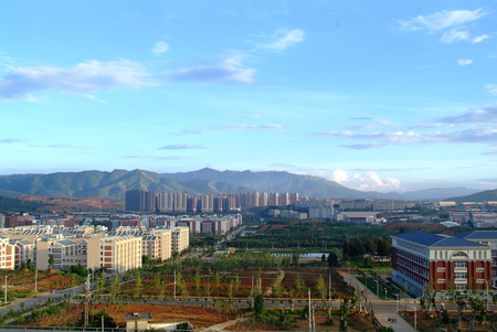 Skyline of Kunming, China, Kunming is capital of Yunnan province most famous city of southwest china and southeast asian