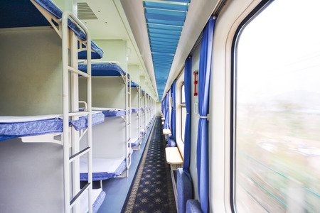 train inside Editorial