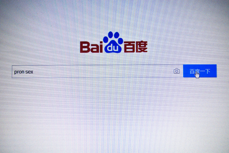 icons site search: BAIDU browser on computer screen Editorial