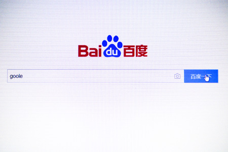icons site search: Home page of Chinese search engine Baidu