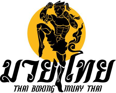 tailandés de boxeo tailandés de Muay