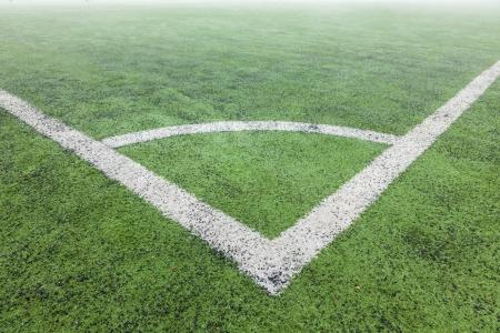 corner in the soccer field Stock Photo - 17844347