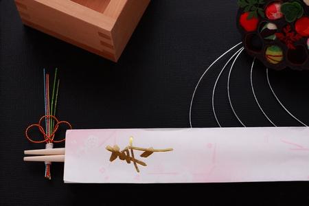祝い箸、包丁