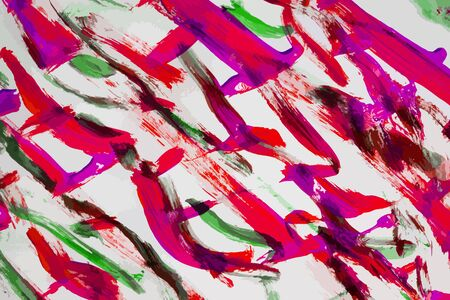 Abstract multicolored image, made with a brush and paints. Handmade. You can use it as an interesting background or on your banner.