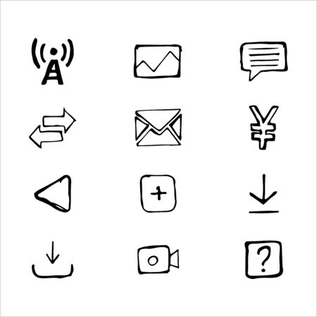 Business set of icons drawn by hand. A set of black icons drawn in pencil. Vector eps illustration.