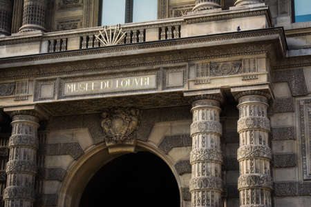 nameplate: Nameplate on Front of Louvre Museum in Paris