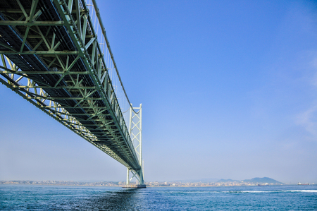 the mainland: Akashi Kaikyo Bridge in Kobe, connecting mainland and Awaji Island