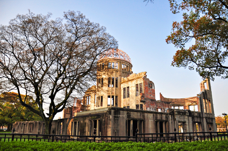atomic bomb: he Atomic Dome, ex Hiroshima Industrial Promotion Hall, destroyed by the first Atomic bomb in war, in Hiroshima, Japan. Stock Photo
