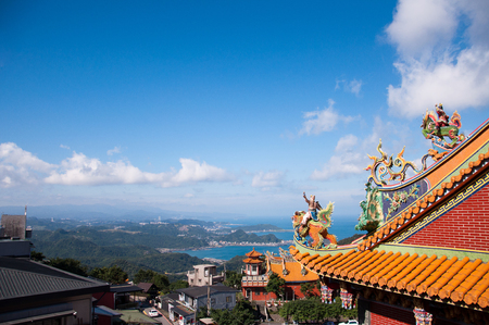 jiufen: Skyline view from Jiufen, Taiwan