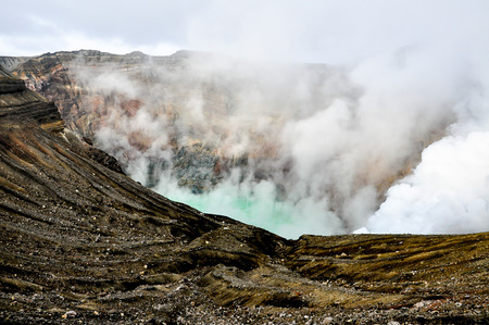Steaming crater of the Mount Aso, Kyushu, Japan
