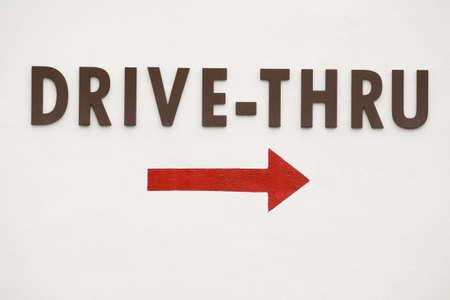 Close-up of a Drive Thru sign Stock Photo
