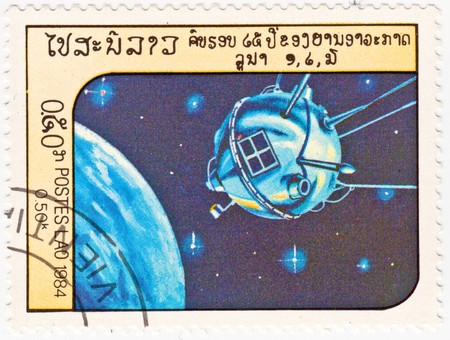 The stamp of a satellite from Laos