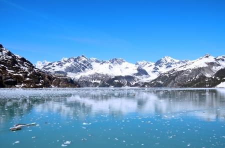 Glacier bay in a sunny day with a blue sky Archivio Fotografico