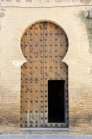 The door is open you are welcome!