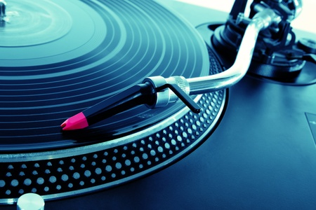 Professional analog audio equipment photo