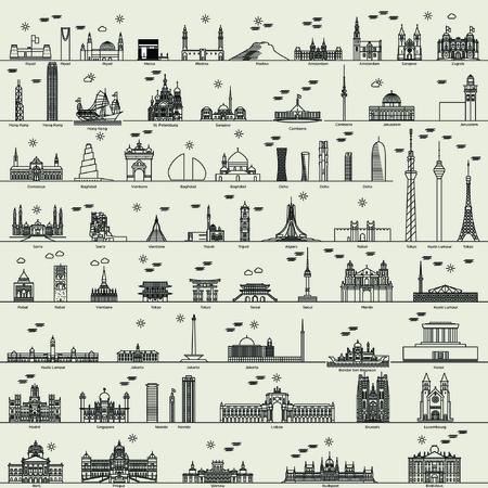 lijn hoofdstad collectie set Vector Illustratie
