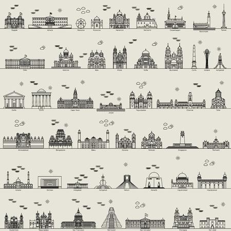 yerevan: vector line world city illustration sign building set collection