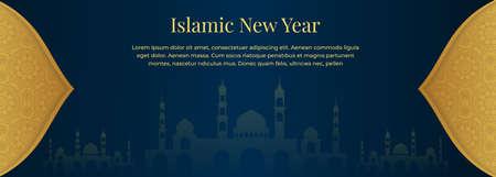 Happy islamic new year design banner. Islamic new year banner. Muharram islamic new year Reklamní fotografie