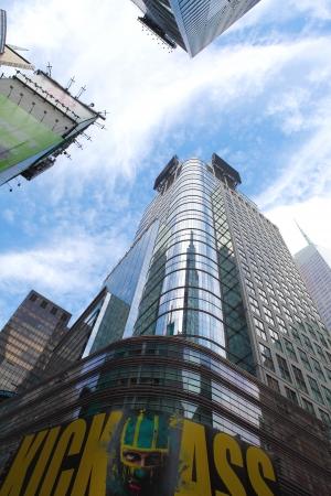 bask: New York City skyscrapers bask in sunlight   Stock Photo