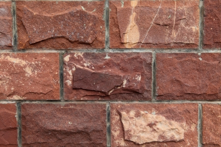 Seamless red  brick like  square tiles texture  photo