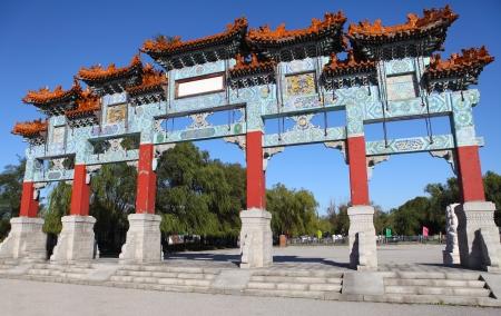 etiquette voyage: La sc?ne de la vo?te en Chine