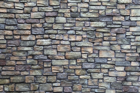 Stone wall Stock Photo - 17041736