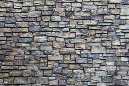 Stone wall Stock Photo - 17041736