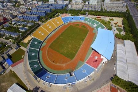 Aerial view of a modern stadium