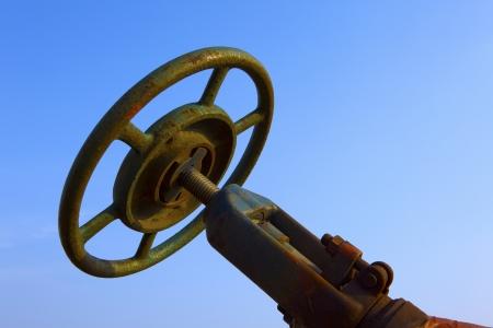 flange: The old flange