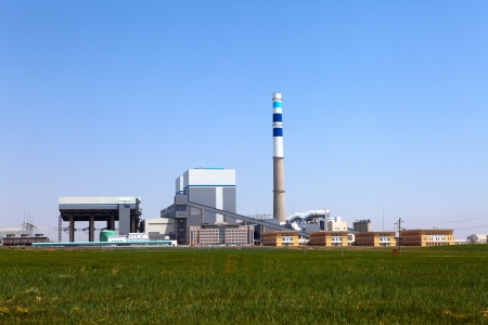 Power plant photo